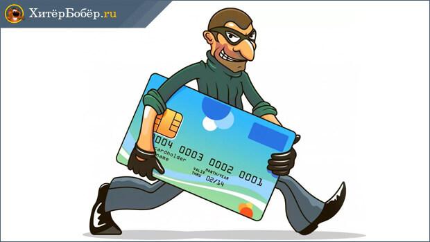 PIN-код это ваша безопасность