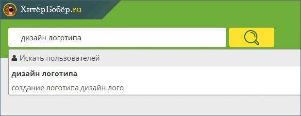 Поиск нужной услуги на 5 bucks.ru