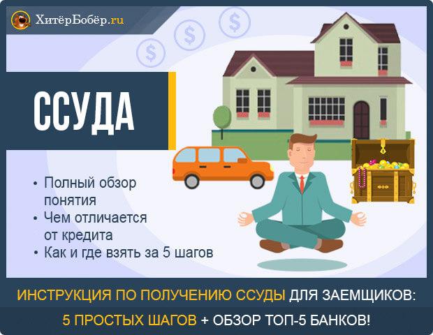 взять в кредит 200000 рублей в тинькофф банке