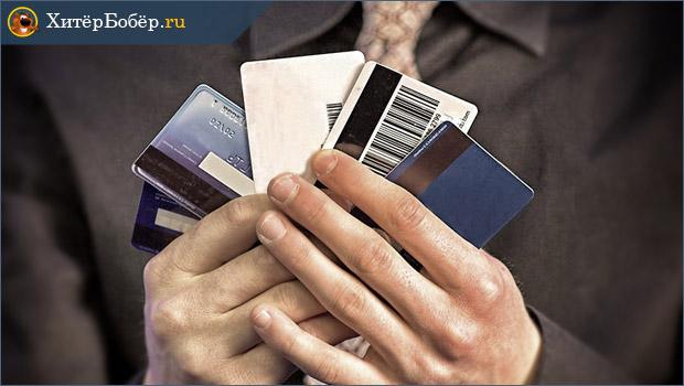 Выбор кредитки Тинькофф