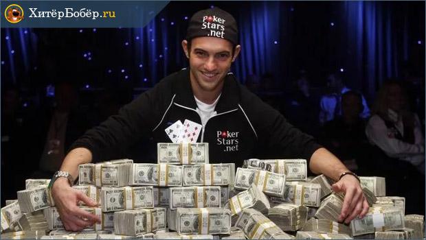 реальная игра казино