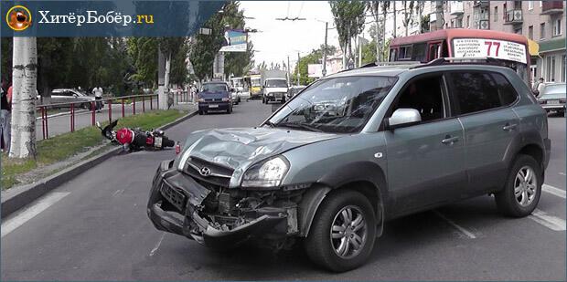 Аварийный автомобиль