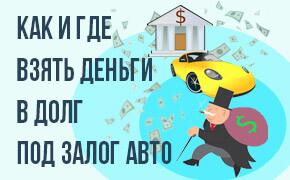 втб банк кредит под залог машины скачать игру мортал комбат на пк бесплатно
