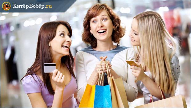 Кредитки для разных категорий пользователей