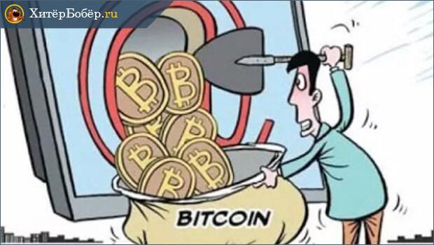 Первый заработок на биткоинах