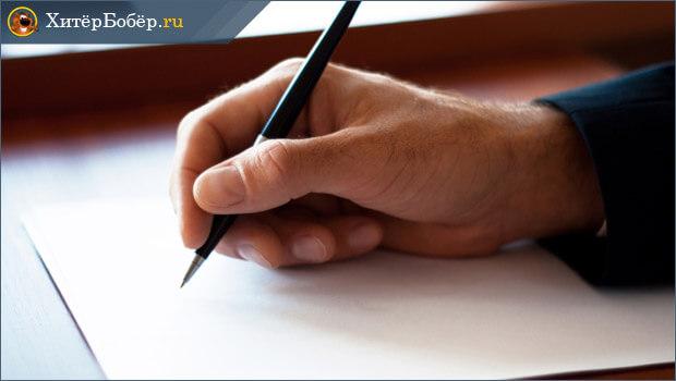 Договор займа между ип и физическим лицом - Онлайн журнал