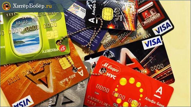 Разные дебетовые карты Альфа-банка