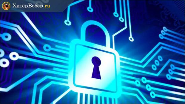 Безопасная передача данных через Блокчейн