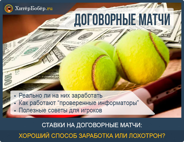 Прогнозы на спорт - Betteam Ставки на спорт