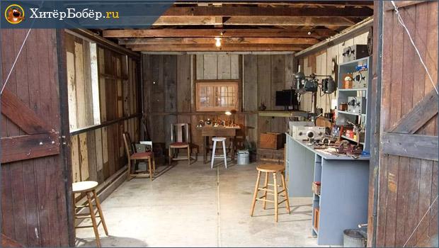 Кабинет в гараже
