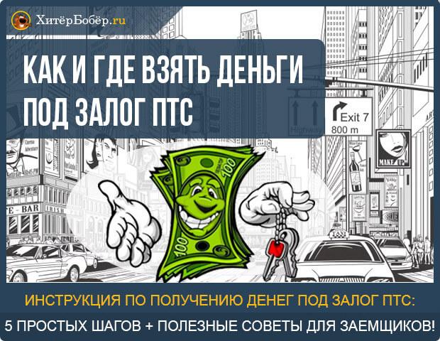 Авто на авито краснодар в кредит
