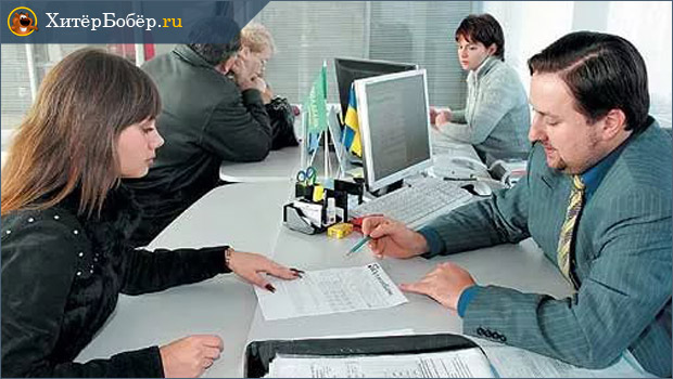 Кредитный договор подписание