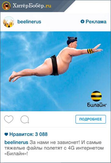 Удачная реклама