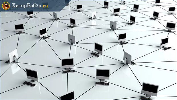 Блокчейн-схема