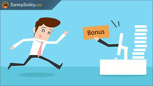 Бонусы за регистрацию от сервисов облачного майнинга