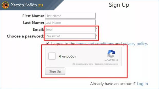 Регистрация на сервисе облачного майнинга
