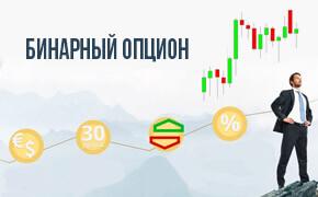 Биржи криптовалют без вложений-4
