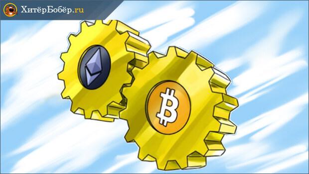 Создать свою электронную валюту