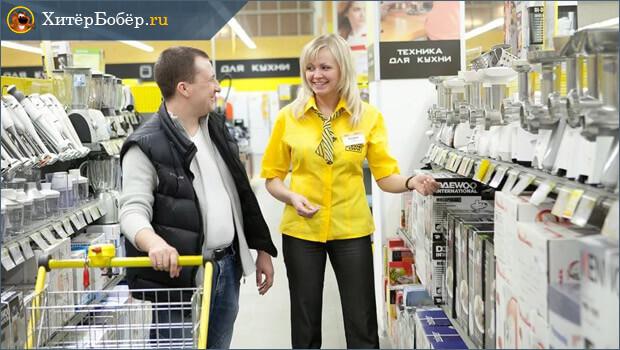 Как экономить на покупках со Smarty Sale