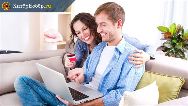 Счастливый интернет-пользователь кэшбэк-сервиса