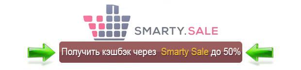 кнопка Smarty Sale