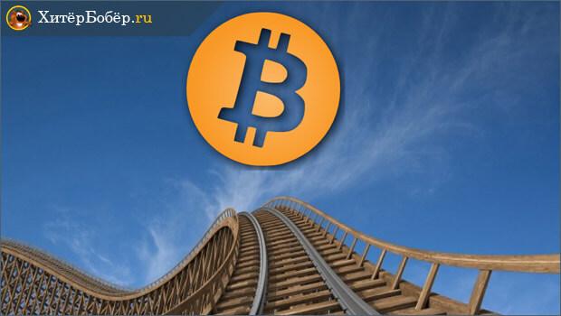 Почему биткоин может упасть