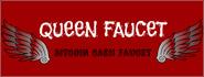 Queen Faucet лого