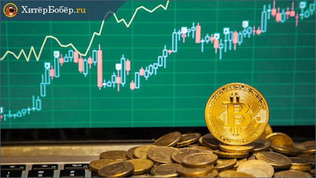 Выгодно ли инвестировать в биткоин