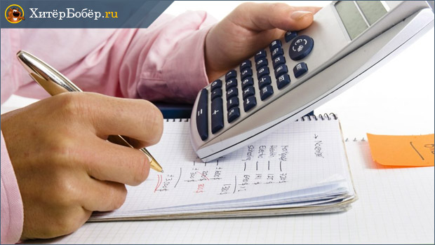 Изображение - Как купить акции частному лицу Investicii-v-akcii-lohotron-ili-vygoda