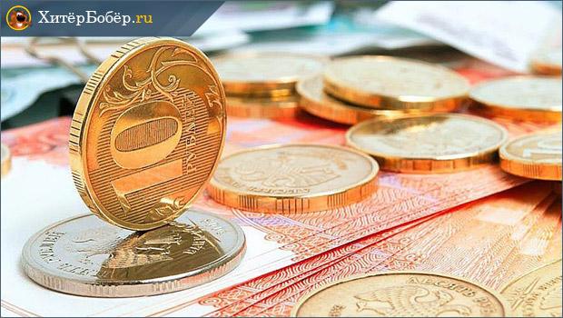 Как поведет себя рубль в 2018 году