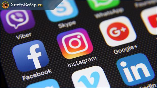 Как раскрутить интернет магазин с помощью соцсетей