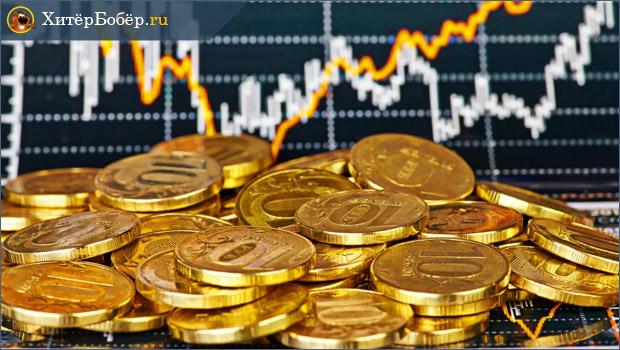 Прогнозы на рубль в 2018