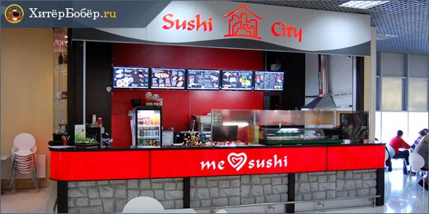 Фудкорт суши
