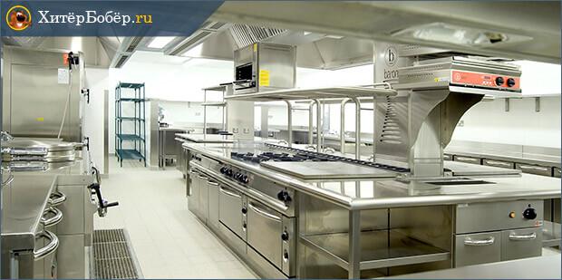 Кухня для ресторана