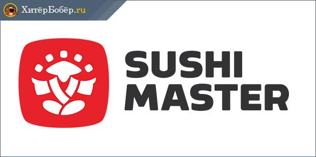 Логотип суши мастер
