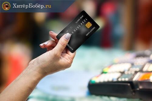 В каких ситуациях нужно заблокировать банковскую карту и как это делать