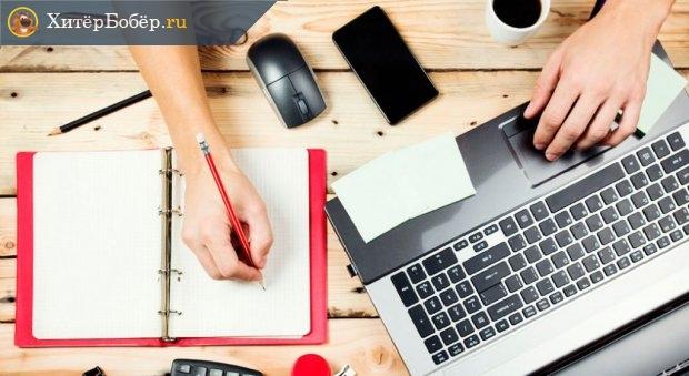 Руки с клавиатурой и блокнотом
