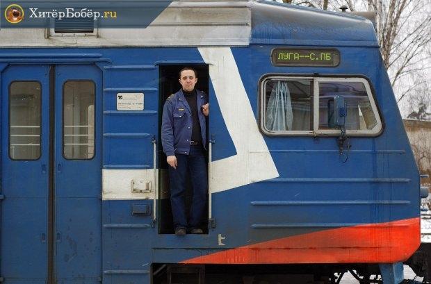 Мужчина около поезда