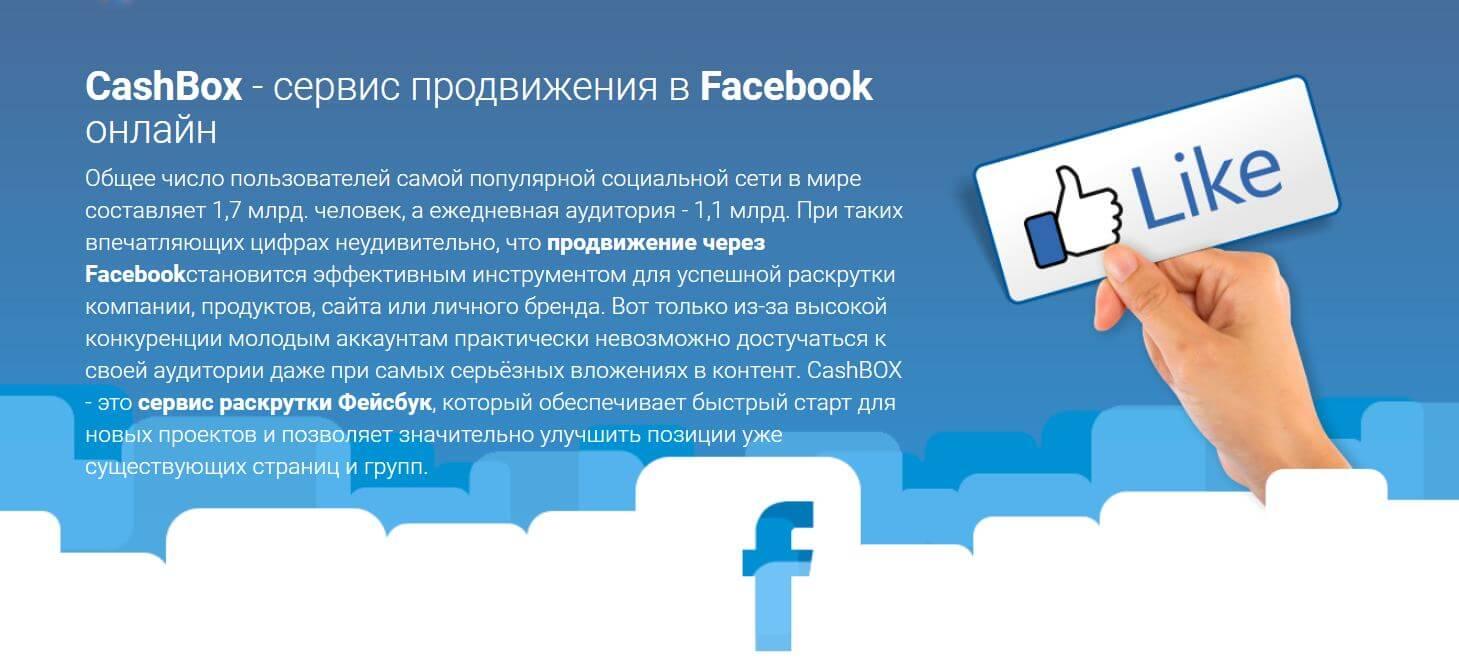 банк втб 24 в ростове-на-дону официальный сайт ипотека телефон