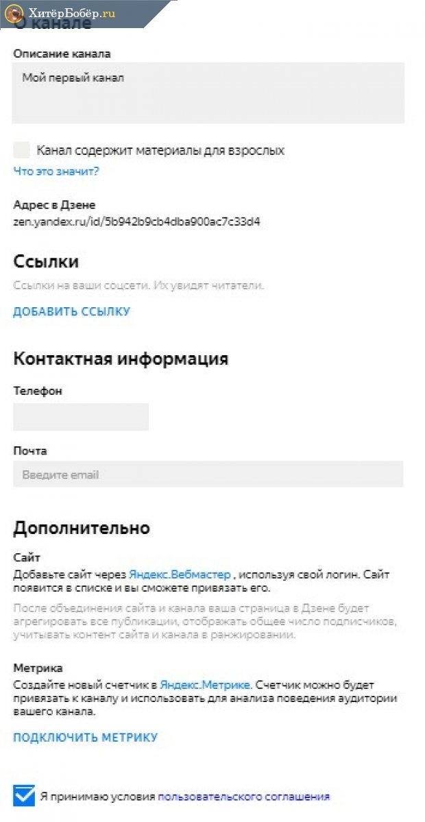 Профиль автора Яндекс Дзен