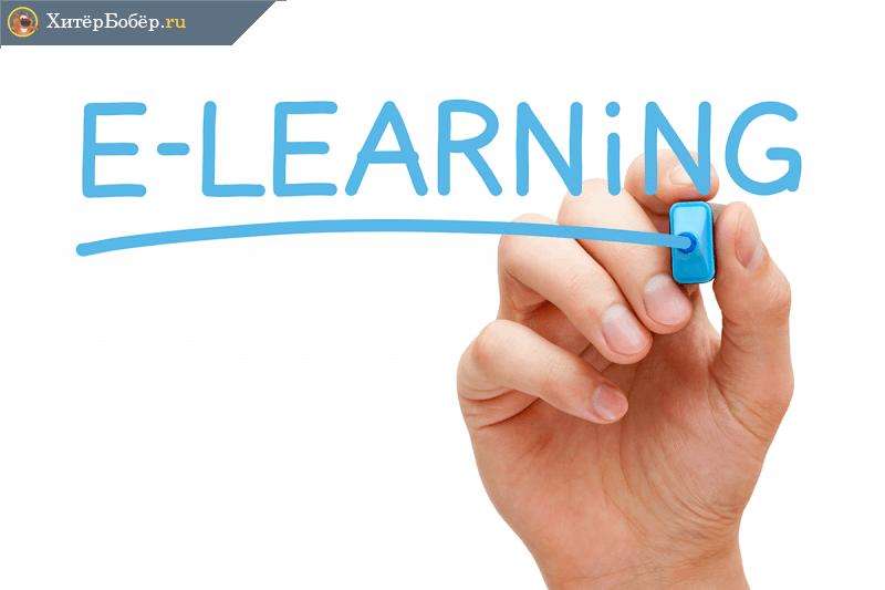 7 самых удобных платформ для онлайн-обучения