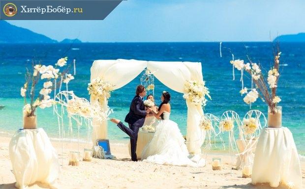 Свадьба на далёком острове