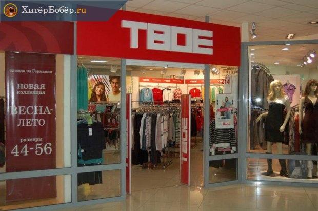 Пример лаконичности в названии магазина