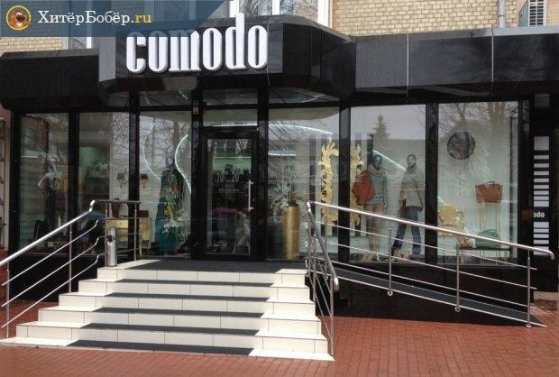 Пример лёгкости произношения названия магазина