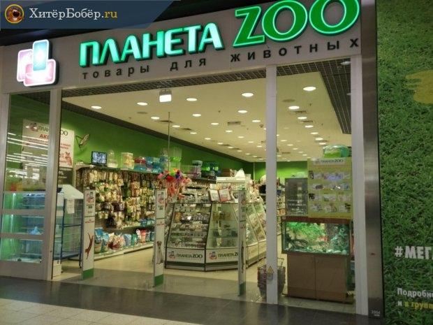 Пример отражения специфики ассортимента товаров в названии магазина