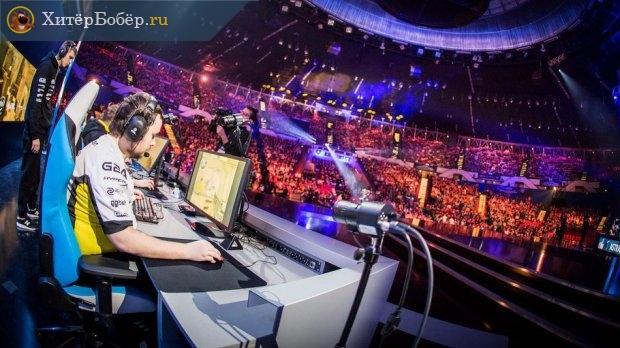 Соревнование по киберспорту