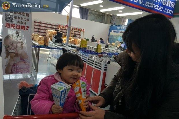 Российское мороженое в Китае