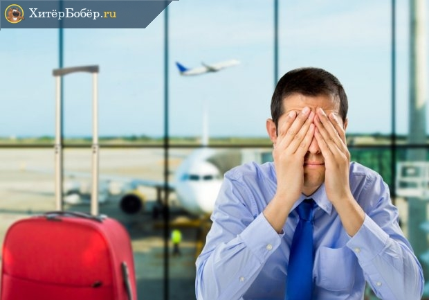 Человек в аэропорту
