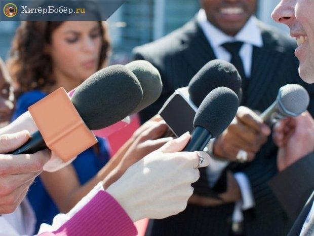 Журналисты на интервью