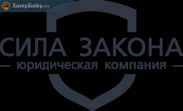 Юридическая компания логотип